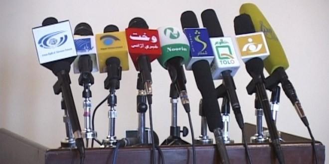 حقوق رسانه/آزادی بیان