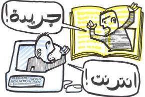 دو کار خانگی روزنامهنگاری آنلاین