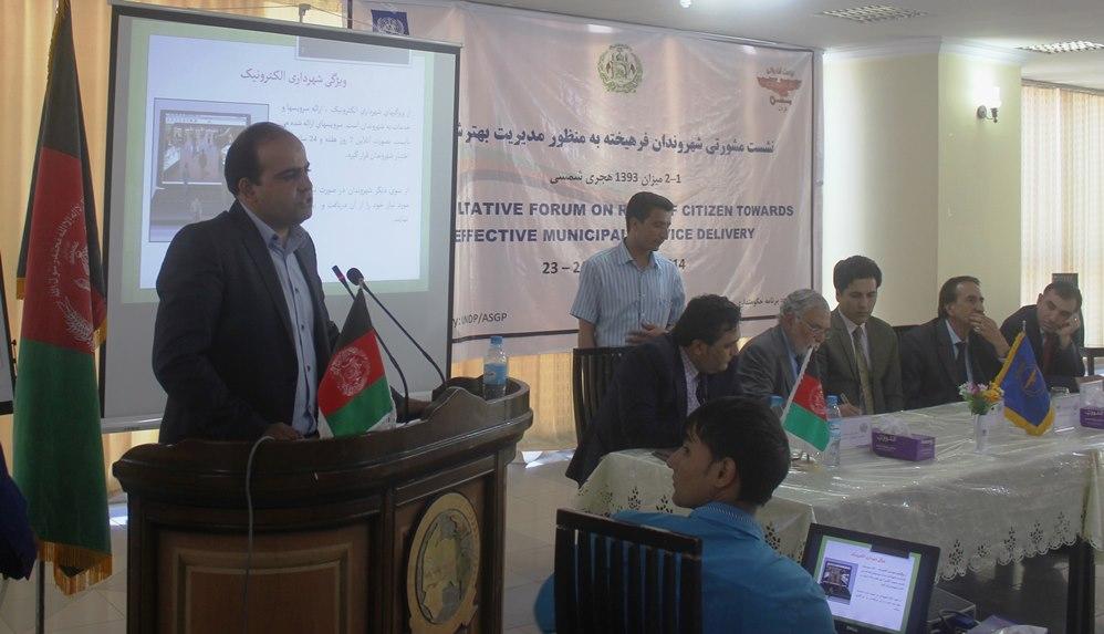 فیصل کریمی، استاد رسانههای آنلاین در دانشگاه هرات