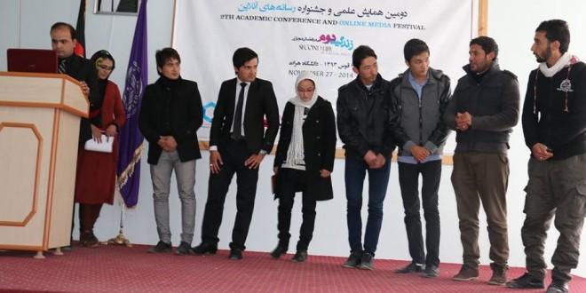 برگزاری دومین همایش علمی و جشنواره رسانههای آنلاین در دانشگاه هرات