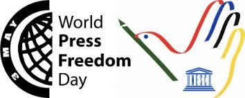 همایش علمی بزرگداشت از روز جهانی آزادی مطبوعات در دانشگاه هرات برگزار میشود