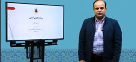 ویدیوهای درسهای روزنامهنگاری آنلاین